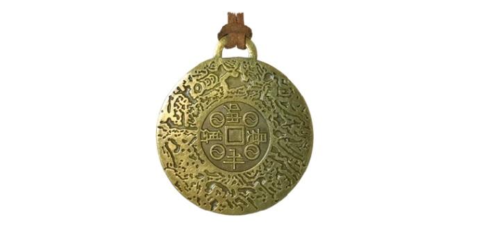 Money Amulet na bogactwo i sukces: produkowany jest indywidualnie wyłącznie z przeznaczeniem dla danej osoby!